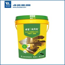 acrylic polymer coating waterproof material for exterior wall