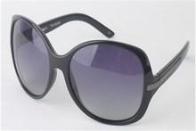 2015 designer sunglasses,OEM promotion glasses,cat eye sunglasses