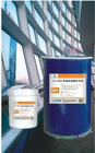 Top quality 8800 Two-component Silicon Sealant for Insulating Glass factory