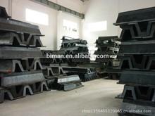 China floating v type rubber fender