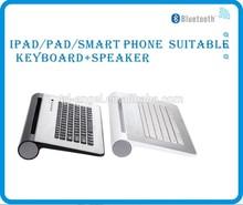 external keyboard for mobile phone, external keyboard for mobile phone with Battery Pack and Stand