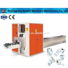 Full-automatic Log Saw Cutting Machine 1/2 channel