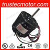 "HY-004-2 1/8HP 2 pole 3.3"" 115vac 60Hz 3 wire reversable class B thermally protected industrial electric fan motor/desk fan moto"