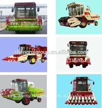 Agricultural machine mini corn combine harvester, small harvesting machine, corn reaper