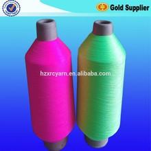 70D/24F/2 elastic nylon yarn polyamide yarn for sewing thread