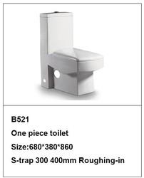 /B521 Good Quality Toilet Tissue Paper Machine Toilet Tissue Making Machine Portable Camping Toilet Tent
