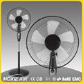 """50w 16"""" pulgadas negro ronda base de soporte de potencia del ventilador"""