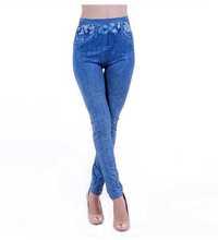 waistband women elastic bottom jeans elastic jeans suspender
