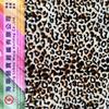 PRINTED SPANDEX VELVET MICRO Velour Knitted Fabric