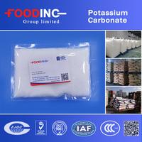 Food Grade Potassium Carbonate Manufacturer
