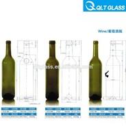 375ml 750ml hot sale glreen/amber grape red glass wine bottles