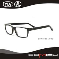 Low Price High Quality High End Eyeglass Frames
