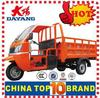 Heavy Duty Cargo Tricycle 250cc closed cargo box Factory with CCC Certificate