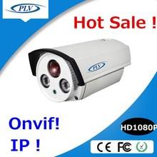 hottest 1080p 2mp onvif hd cctv indoor & outdoor bullet p2p ip camera FCC,CE,RoHS Certification