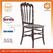 China polycarbonate VIP chair/banquet royal chair