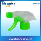Plastic high quality Cosmetic trigger sprayer material from China