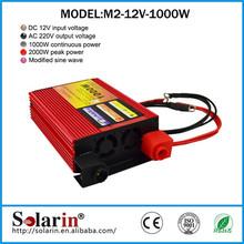 Energy saving high power 700w self charging dc to ac inverter
