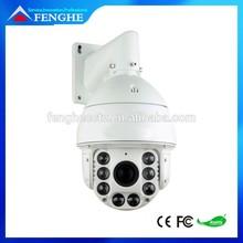 Shenzhen auto tracking ptz ip camera factory price cctv top 10 cctv camera 100m ir ptz camera