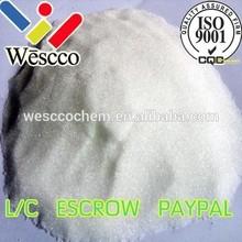 150-78-7 china supplier Hydroquinone Dimethyl Ether