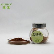 100% alta calidad natural extracto de semilla de uva semillas de caoba de semillas
