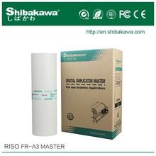 riso FR series duplocator ink master
