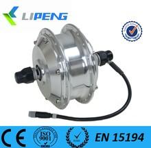 small cute electric bike hub motor geared motor 250w