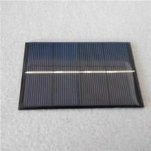 Custom made 70*100mm 2V 1watt Mini Epoxy Sealed Solar Panel with cheap price