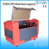 new condition china yes tekstil fabric laser cutting machine