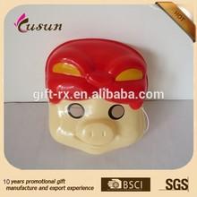 Custom OEM PVC mask