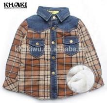 winter khaki fashion design children's long sleeves t shirt