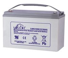 tracking dep cycle battery 12v 65ah