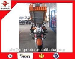 Closed cabin three wheel motorcycle XD200ZH-4