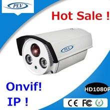 cheap price 1080p IP66 waterproof weatherproof ip camera ir bullet outdoor network camera module