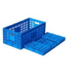 Folding plastic egg crate