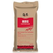 Xanthan Gum Food Grade /Oil Drilling Grade MEIHUA