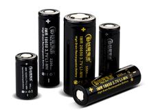 3500mah high capacity rechargable battery