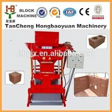 equipment for small business at home Eco Premium 2700 brick making machine china manufacture