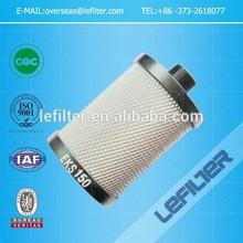 Japan ORION Filter Series Air Filter ELS150 EKS150