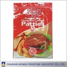 Custom printed three side sealed food vacuum bags