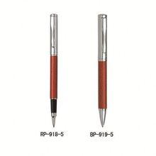 China Stationery Factory Wholesale luxury black metal pen set 918-5