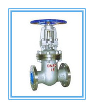 Manual/Worm Actuated Cast Steel Gate Valve