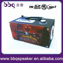 Most Popular items 2015, Multifunctional Digital Mini Speaker Wooden(BQ-605)