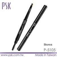 2P5105 Wholesale Brown Eyebrow Pencil