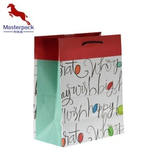 Retail Gift Paper Bag Made of Art Paper,Customized SIzes and Printing Ways can be Accepted