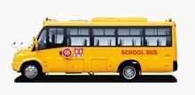 Ônibus escolar JS6730XCJ JS6730XC JS6662XCJ