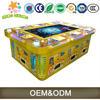 Best quality most popular hot sale catch fish game machine