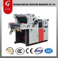 CF56II hamada offset printing machine