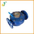 Lxs - ( 80 - 150 ) C rotativo tipo de medidor de agua
