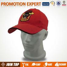 Join Top Buy Summer Beach Hats For Children