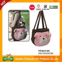 High Quality Soft Fleece Pig Shape Cute Side Luxury Pet Bag Alibaba Express